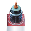 35 KV Copper conductor Armored XLPE High Voltage Electric Power Cable