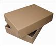Lid and Base Kraft Box