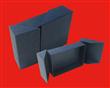 Black Fold Two Ways Boxes
