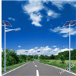 LED Roadway Lighting 70W