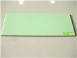 Fashion PVC Panels-40cm