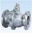 Metal To Metal Seat Ball Valve