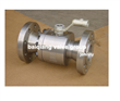 Float Reduced Bore Ball Valve