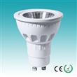 Sharp LED MR16 Spotlight