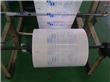 LDPE Printing Film