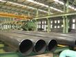 API Pipeline Tube