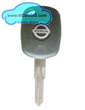 Nissan 4C4D(Electron) Transponder Key