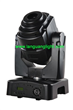 LED Moving Head Spot Light 60 Watt China