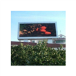 P12 LED Display Panel