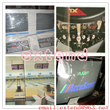 Supply bowling equipment