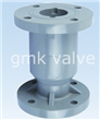 Plastic Ball Check Valve