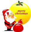 Durable Christmas Card USB Flash Drives