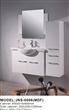 MDF Hanging Bathroom Cabinet