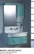 2012 hot sellingPVC Bathroom Cabinet