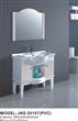 Archaize PVC Bathroom Cabinet