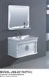 Delicate Series PVC Bathroom Cabinet