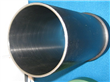 High-frequency quenching liners