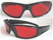 Laser Cosmetic Safety Glasses