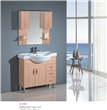 Classic Stainless Steel Bathroom Cabinet
