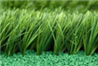 Synthetic Turf for Garden Landscaping