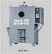 Suction Self Controlled Solder Dryer