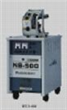 NB CO2 Gas Shielded Welding Machine