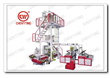 Co Extrusion Rotary Die Head Film Blowing Machine