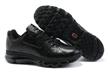 Sell Nike Air Max Men Shoes, Nike Air Max 2011