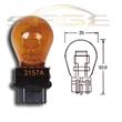 High Performance Miniature Lamp