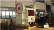 Building Jaw Crusher