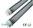 T10 High Power LED Tube