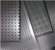 Micron Perforated Metal