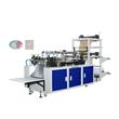 Automatic Disposal Plastic Glove Making Machine