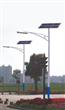 98W Solar LED Street Light