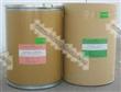 Cefalexin Monohydrate Powder