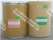 High Purity Cefalexin Compacted