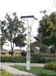 High Power Single Lamp Solar Garden Light