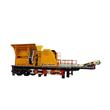 Suitable Portable Cone Crushers