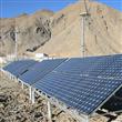 PV Power Supply Station