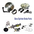 Benz Brake Parts