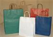 Nice Gift Bags