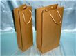 Beauty Gift Bags