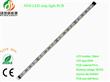5050 Led Bar Light Pcb