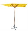 Garden Square Umbrella Yellow