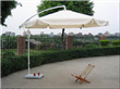 Outdoor Aluminum Umbrella