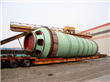 Tube Ball Mill
