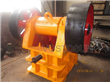 Fine Rock Jaw Crusher