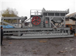 Mobile Rock Jaw Crusher