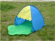 Lovely kid tent
