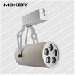 5W LED Track Lights